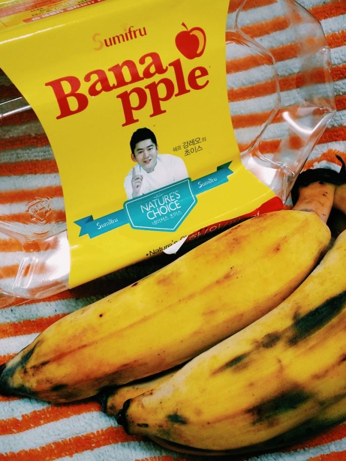 Banapple (Courtesy of Marta)