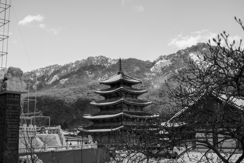 The temple again.
